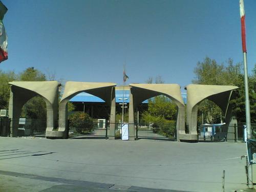 دانشگاه شهیدپرور تهران