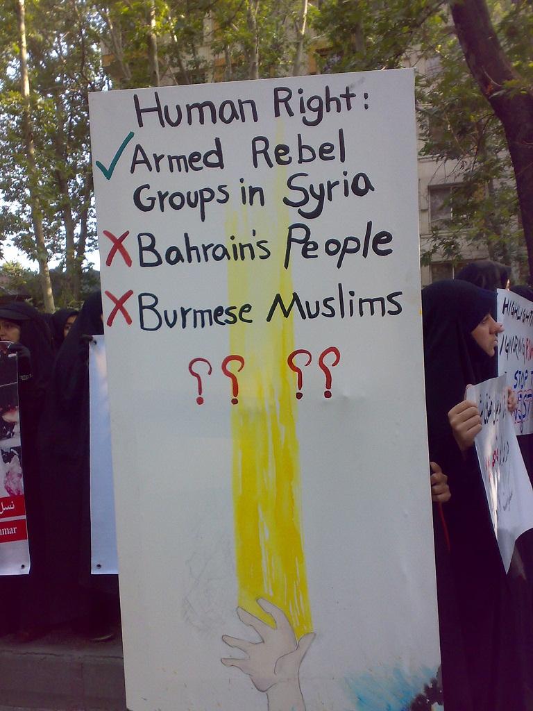 تجمع 3 مرداد مقابل دفتر سازمان ملل 12