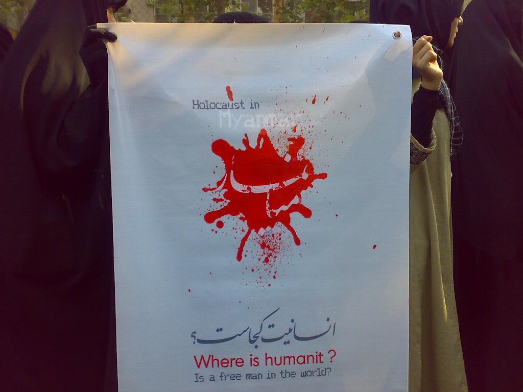 تجمع 3 مرداد مقابل دفتر سازمان ملل 6